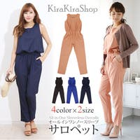 kirakiraShop (キラキラショップ)のパンツ・ズボン/オールインワン・つなぎ