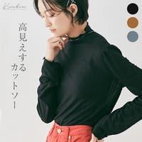 kirakiraShop (キラキラショップ)のトップス/その他トップス