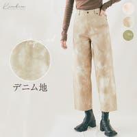 kirakiraShop (キラキラショップ)のパンツ・ズボン/テーパードパンツ