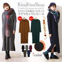 kirakiraShop (キラキラショップ)のワンピース・ドレス/ニットワンピース