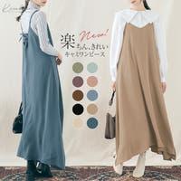 kirakiraShop (キラキラショップ)のワンピース・ドレス/ワンピース