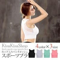 kirakiraShop (キラキラショップ)のスポーツウェア・フィットネスウェア/スポーツ・フィットネス用ブラジャー