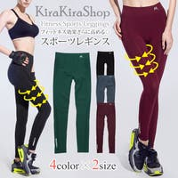 kirakiraShop (キラキラショップ)のパンツ・ズボン/レギンス