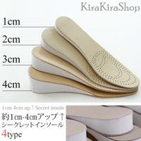 kirakiraShop (キラキラショップ)のシューズ・靴/シューケアグッズ