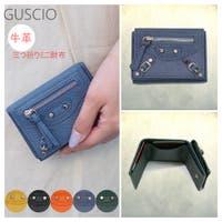 GUSCIO(グッシオ)の財布/二つ折り財布
