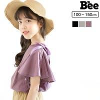 子供服Bee | BEEK0002728