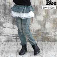 子供服Bee(コドモフク ビー)のパンツ・ズボン/デニムパンツ・ジーンズ
