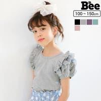 子供服Bee | BEEK0000395