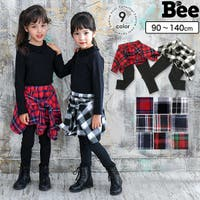 子供服Bee | BEEK0000817