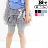 子供服Bee(コドモフク ビー)のスカート/ミニスカート