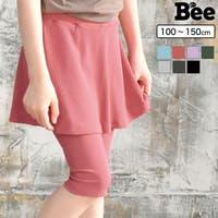 子供服Bee(コドモフク ビー)のスカート/フレアスカート