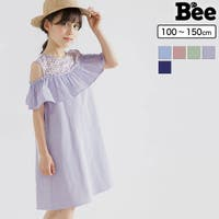 子供服Bee | BEEK0002484