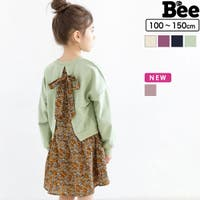 子供服Bee | BEEK0002516