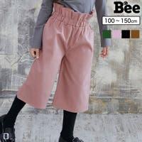 子供服Bee(コドモフク ビー)のパンツ・ズボン/パンツ・ズボン全般