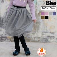 子供服Bee(コドモフク ビー)のパンツ・ズボン/レギンス