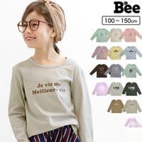 子供服Bee | BEEK0002590