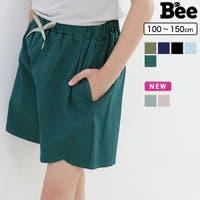 子供服Bee(コドモフク ビー)のパンツ・ズボン/ショートパンツ