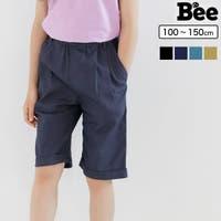 子供服Bee | BEEK0002763