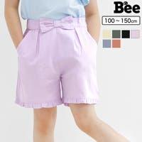 子供服Bee | BEEK0002787