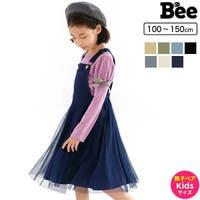 子供服Bee | BEEK0002753