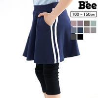子供服Bee | BEEK0002738