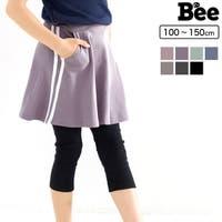 子供服Bee(コドモフク ビー)のスカート/その他スカート