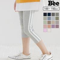 子供服Bee | BEEK0002739