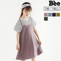 子供服Bee | BEEK0002725