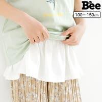 子供服Bee(コドモフク ビー)のトップス/タンクトップ