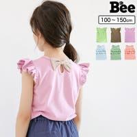 子供服Bee | BEEK0002772