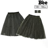 子供服Bee | BEEK0002802