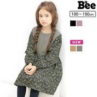子供服Bee | BEEK0002874