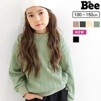 子供服Bee | BEEK0002878