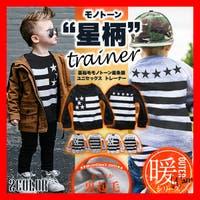 子供服バナナ小僧 (コドモフクバナナコゾウ)のトップス/トレーナー