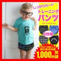 子供服バナナ小僧 (コドモフクバナナコゾウ)の帽子/帽子全般