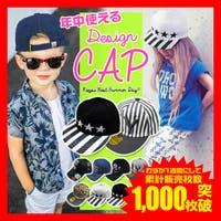 子供服バナナ小僧 (コドモフクバナナコゾウ)の帽子/キャップ