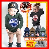子供服バナナ小僧 (バナナ) | BNNK0000264