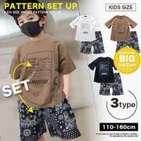 子供服バナナ小僧 (コドモフクバナナコゾウ)のパンツ・ズボン/その他パンツ・ズボン