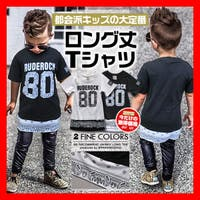 子供服バナナ小僧 (コドモフクバナナコゾウ)のトップス/Tシャツ