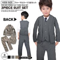 子供服バナナ小僧 (コドモフクバナナコゾウ)のスーツ/その他スーツ・フォーマルウェア