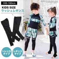 子供服バナナ小僧 (コドモフクバナナコゾウ)のパンツ・ズボン/レギンス