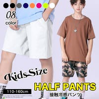 子供服バナナ小僧 (コドモフクバナナコゾウ)のパンツ・ズボン/パンツ・ズボン全般