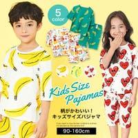 子供服バナナ小僧  | BNNK0002077