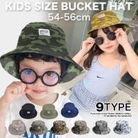 子供服バナナ小僧 (コドモフクバナナコゾウ)の帽子/ハット