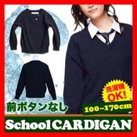 子供服バナナ小僧 (コドモフクバナナコゾウ)のトップス/ニット・セーター