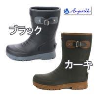 K's PLUS(ケーズ・プラス)のシューズ・靴/レインブーツ・レインシューズ