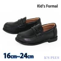 K's PLUS(ケーズ・プラス)のシューズ・靴/ドレスシューズ