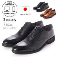K's PLUS(ケーズ・プラス)のシューズ・靴/ビジネスシューズ