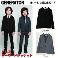 KU KID'S STYLE(ケーユーキッズスタイル)のスーツ/スーツ(男の子用)