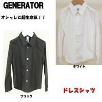 KU KID'S STYLE(ケーユーキッズスタイル)のスーツ/ワイシャツ